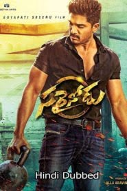 Sarrainodu (2016) Hindi Dubbed