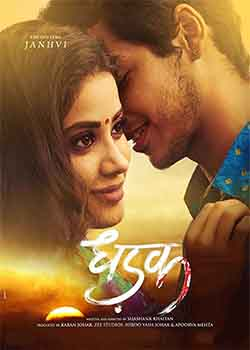 Dhadak (2018) Hindi