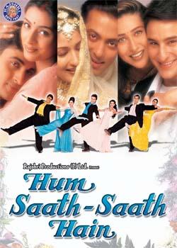 Hum Saath Saath Hain We Stand United (1999)
