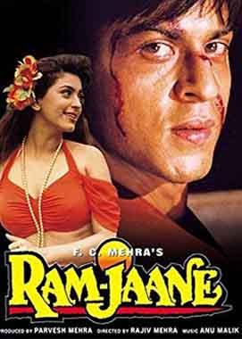 Ram Jaane (1995) Hindi