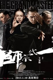 The Grandmaster (2013) Hindi Dubbed