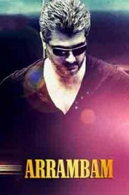 Arrambam (2013) South Hindi
