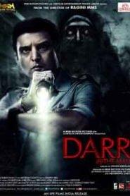 Darr the Mall (2014) Hindi