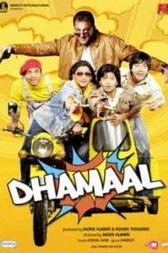 Dhamaal (2007) Hindi