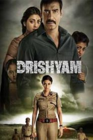 Drishyam (2015) Hindi