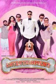 Entertainment (2014) Hindi