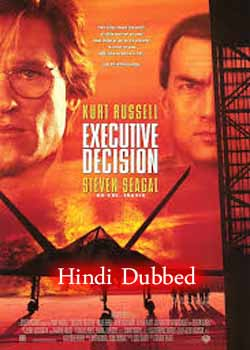Executive Decision (1996) Hindi Dubbed