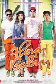 Heyy Babyy (2007) Hindi