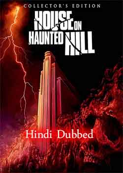 House on Haunted Hill (1999) Hindi Dubbed