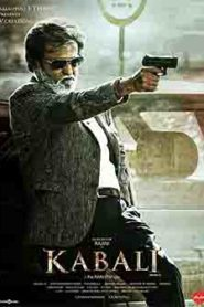 Kabali (2016) Hindi
