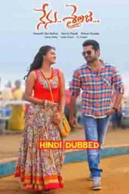 Nenu Sailaja (2016) South Hindi