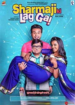 Sharma Ji Ki Lag Gayi (2019) Hindi