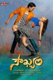 Soukhyam (2015) South Hindi