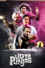 Udta Punjab (2016) Hindi
