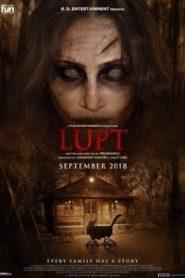 Lupt (2018) Hindi