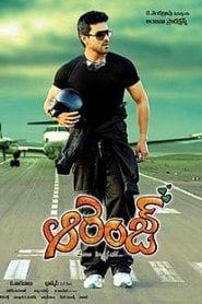 Orange (2010) South Hindi Dubbed