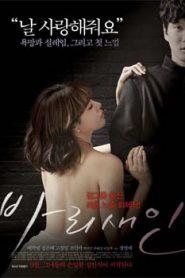 A Pharisee ( 2014) Korean