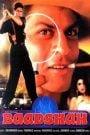 Baadshah (1999) Hindi