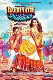 Humpty Sharma Ki Dulhania (2014) Hindi