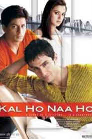 Kal Ho Naa Ho (2003) Hindi