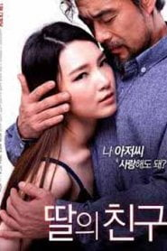 My Daughters Friend (2017) Korean Adult Movie HD