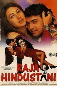 Raja Hindustani (1996) Hindi