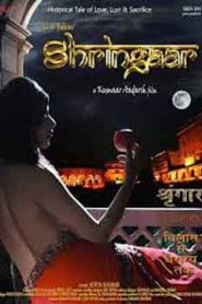Shringaar (2013) Hindi