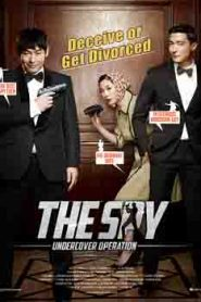 The Spy Undercover Operation (2013) Hindi Dubbed