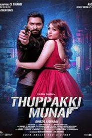 Thuppaki Munai (2018) Hindi Dubbed