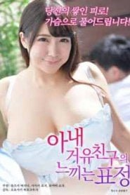 W adultery (2019) Japanese Adult Movie HD