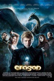 Eragon (2006) Hindi Dubbed