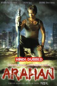 Arahan (2004) Hindi Dubbed