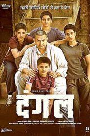 Dangal (2016) Hindi