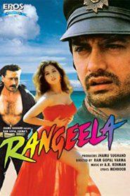 Rangeela (1995) Hindi