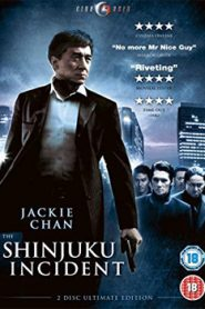 Shinjuku Incident (2009) Hindi Dubbed