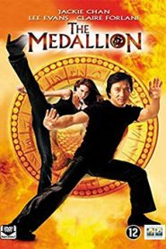 The Medallion (2003) Hindi dubbed