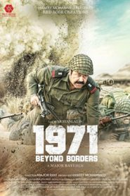 1971 Beyond Borders (2017) South Hindi Dubbed