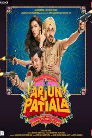 Arjun Patiala (2019) Punjabi