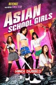 Asian School Girls (2014) Hindi Dubbed
