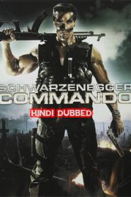 Commando (1985) Hindi Dubbed