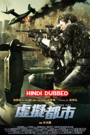 Fabricated City (2017) Hindi Dubbed