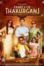 Family of Thakurganj (2019) Hindi