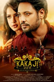 Kaka Ji (2019) Punjabi