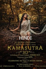 Kamasutra 3D (2015) Hindi