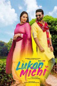 Lukan Michi (2019) Punjabi