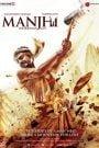 Manjhi The Mountain Man (2015)