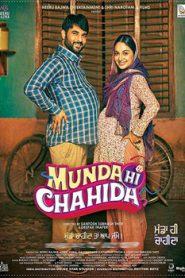Munda Hi Chahida (2019) Punjabi