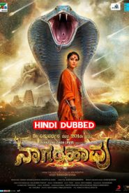 Nagarahavu (2016) South Hindi Dubbed