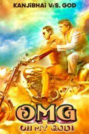 OMG Oh My God! (2012) Hindi
