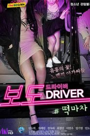 Press Driver (2019) Korean Movie